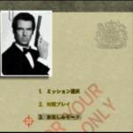 【動画】N64GE お楽しみモード攻略シリーズ