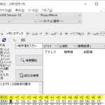 海外版改造コードを日本語版用に変換